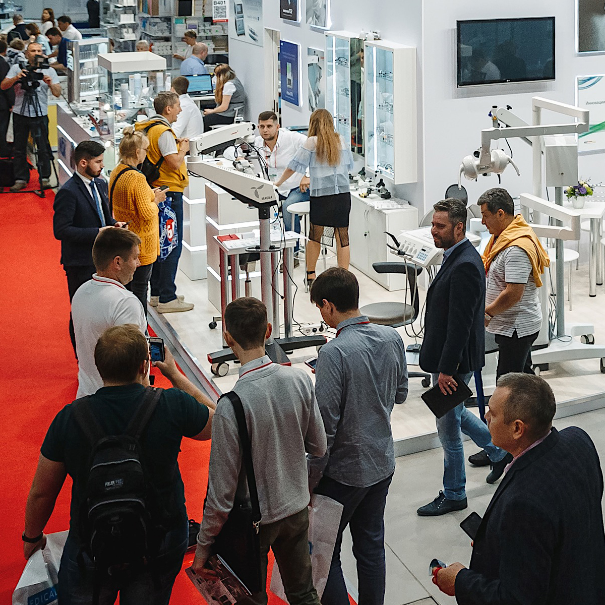 The largest regional dental exhibition in Russia